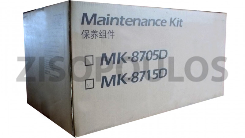KYOCERA MAINTENANCE KIT MK 8715D 1702N20UN2
