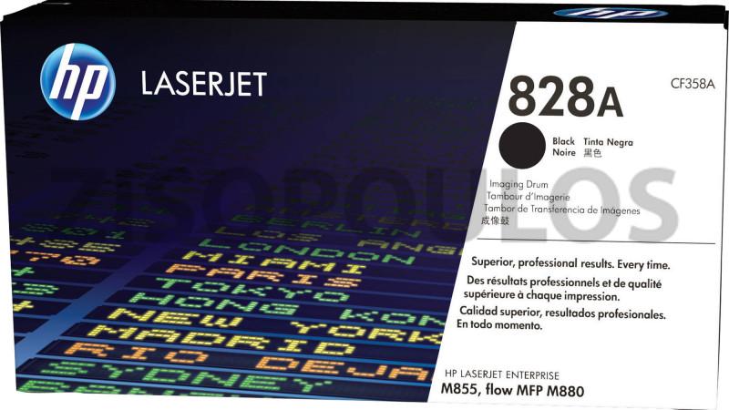 HP DRUM UNIT 828A BLACK CF358A
