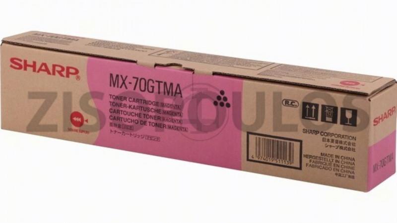 SHARP TONER MX 70GTMA MAGENTA