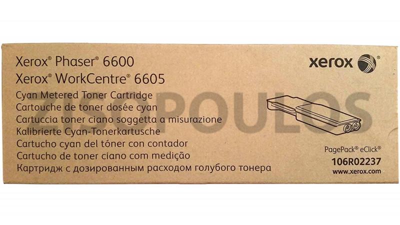 XEROX TONER CARTRIDGE 106R02237 CYAN METERED