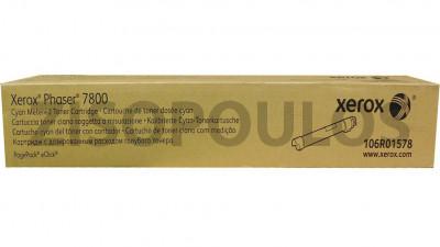XEROX  TONER CYAN 106R01578 METERED