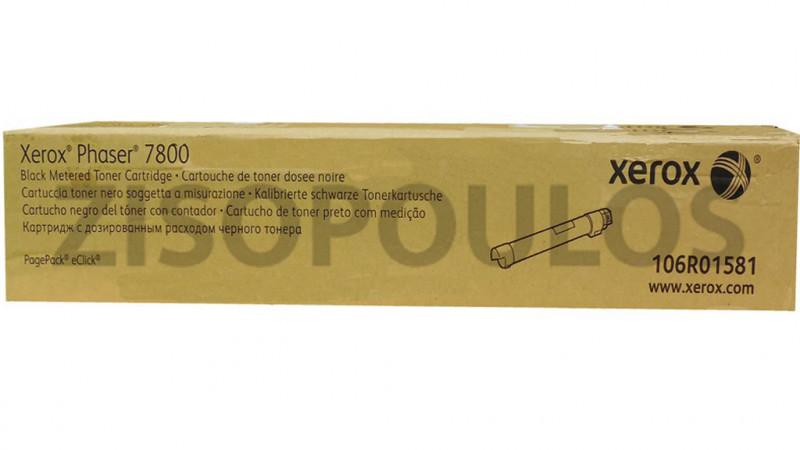 XEROX TONER BLACK 106R01581 METERED