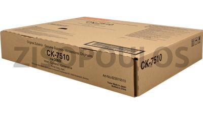 TRIUMPH ADLER TONER KIT CK 7510 BLACK 623010015