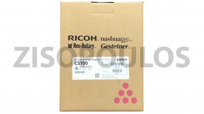 RICOH  TONER CARTRIDGE PRO C5100S MAGENTA
