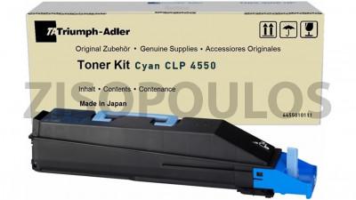 TRIUMPH ADLER  TONER CLP 4550 CYAN 4455010111