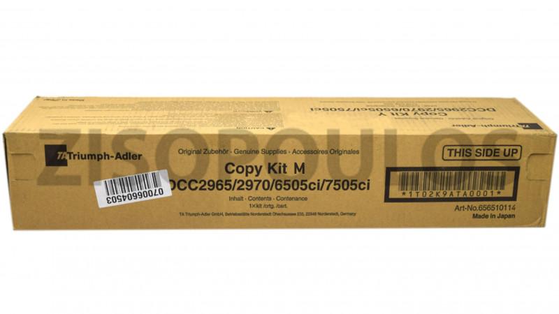 TRIUMPH ADLER TONER KIT DCC 2965/2970/6505CI/7505CI MAGENTA 656510114
