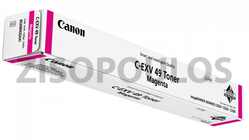 CANON TONER CARTRIDGE CEXV 49 MAGENTA 8526B002