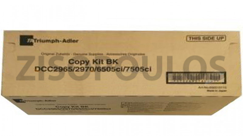 TRIUMPH ADLER TONER KIT DCC 2965/2970/6505CI/7505CI BLACK 656510115