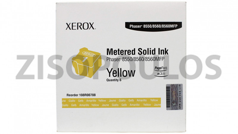 XEROX TONER 108R00708 YELLOW METERED