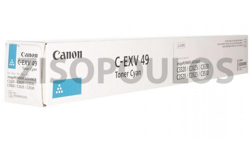 CANON TONER CARTRIDGE CEXV 49 CYAN 8525B002