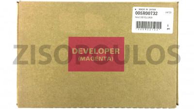 XEROX  DEVELOPER 005R00732 MAGENTA