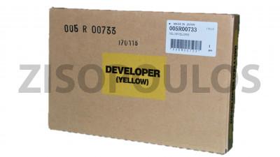 XEROX DEVELOPER 005R00733 YELLOW