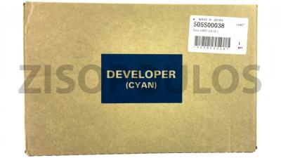 XEROX  DEVELOPER 505S00038 CYAN