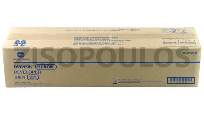 KONICA MINOLTA DEVELOPER ASSEMBLY DV 619 BLACK A9C803D