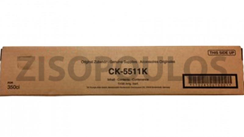 TRIUMPH ADLER TONER CK 5511 BLACK 1T02R50UT0