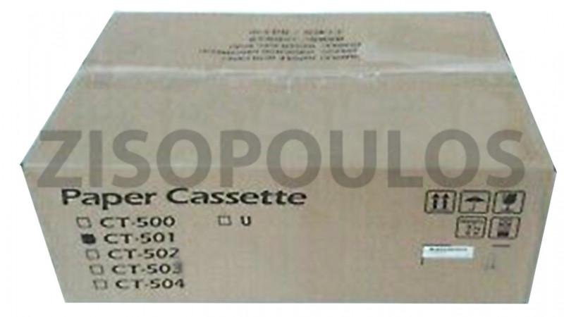 KYOCERA PAPER CASSETTE TRAY CT 501 302HN93293