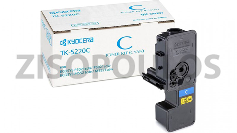 KYOCERA TONER TK 5220 CYAN 1T02R9CNL1
