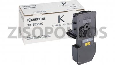 KYOCERA TONER TK 5220 BLACK 1T02R90NL1
