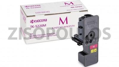 KYOCERA TONER TK 5220 MAGENTA 1T02R9BNL1