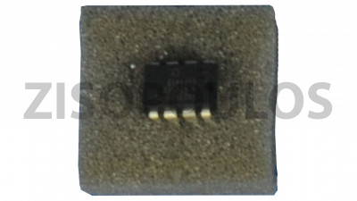 RICOH NVRAM MP 4054 D1979590