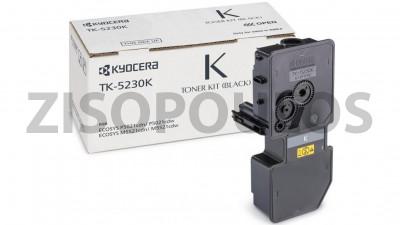 KYOCERA TONER TK 5230 BLACK 1T02R90NL0