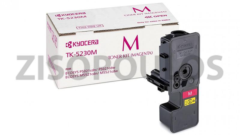 KYOCERA TONER TK 5230 MAGENTA 1T02R9BNL0