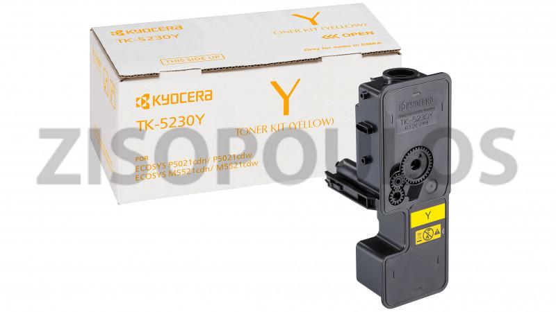 KYOCERA TONER TK 5230 YELLOW 1T02R9ANL0