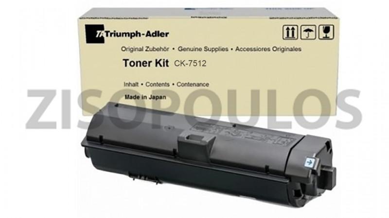 TRIUMPH ADLER TONER KIT CK 7512 BLACK 1T02V70TA0