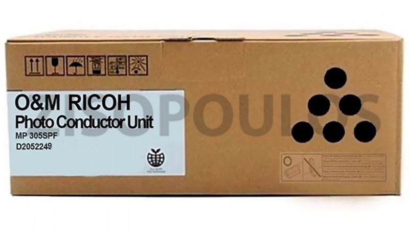 RICOH PHOTOCONDUCTOR UNIT (PCU) BLACK D2052249