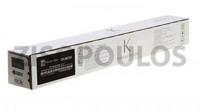 TRIUMPH ADLER TONER CK 8513 BLACK 1T02RM0UT0