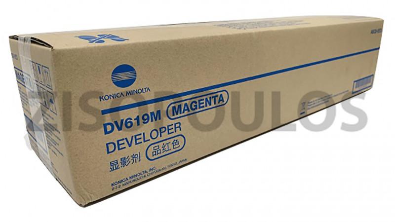 KONICA MINOLTA DEVELOPER ASSEMBLY DV 619 MAGENTA A9C80ED