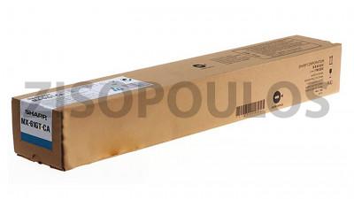 SHARP TONER MX 61 CYAN MX61GTCA