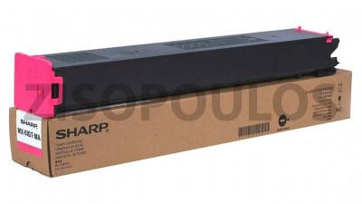 SHARP TONER MX 61 MAGENTA MX61GTMA