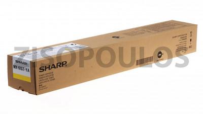 SHARP TONER MX 61 YELLOW MX61GTYA