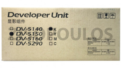 KYOCERA DEVELOPER UNIT DV 5150 BLACK 302NS93014