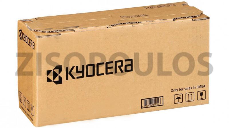 KYOCERA MOTOR ASSEMBLY 302H793341