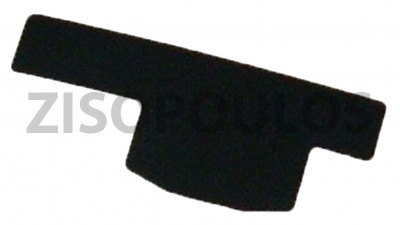 RICOH  DUPLEX  MYLAR SEAL FOR GUIDE PLATE A1344670