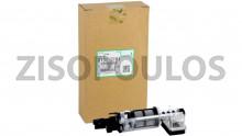 RICOH  TONER SEPARATION CASE B0653161, D1313161