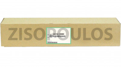 RICOH  TRANSFER BELT A2323880