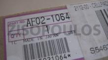 RICOH  REGISTRATION DRIVEN ROLLER AF021064