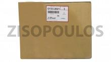 RICOH  DRUM UNIT MAGENTA G1332021