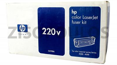 HP FUSER KIT 220V C4198A