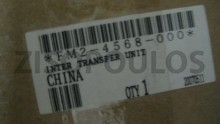 CANON  Inter Transfer Unit