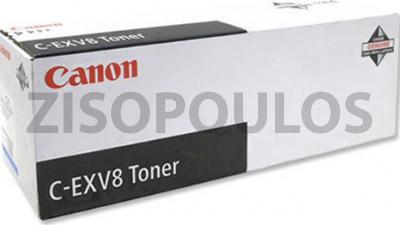 CANON  TONER C-EXV8 MAGENTA