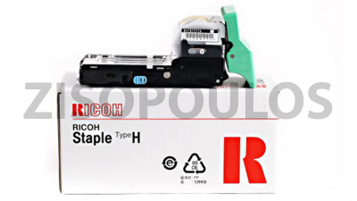 RICOH  STAPLES CARTRIDGE TYPE H