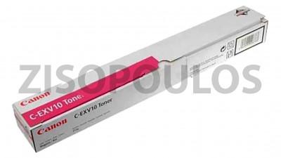 CANON  TONER C-EXV 10 MAGENTA 8651A002AA