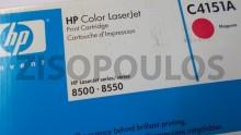 HP TONER C4151A MAGENTA