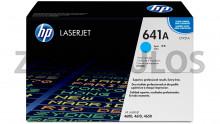 HP Toner Cartridge C9721A Cyan