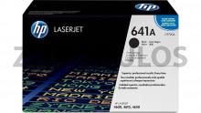 HP Toner  Cartridge C9720A Black