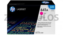 HP Toner Cartridge C9723A Magenta
